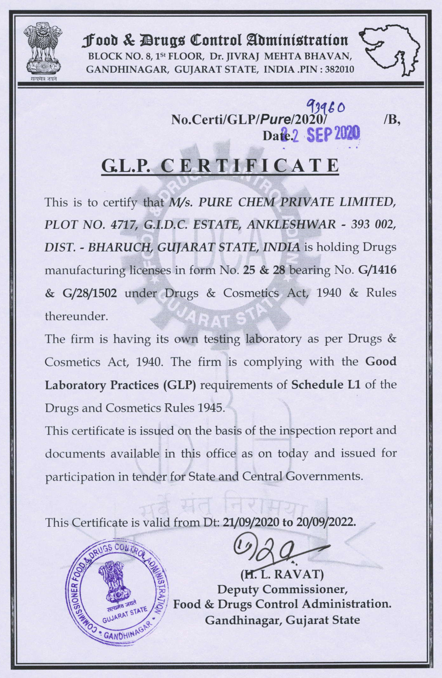 Welcome to pure chem india certifications cgmp certificate manufacturing drug license glp certificate xflitez Images